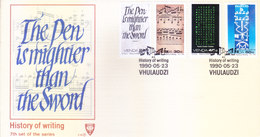 VENDA / SOUTH AFRICA : FIRST DAY COVER WITH INFORMATION BROCHURE INSIDE : HISTORY OF WRITING : 23-05-1990 - Bophuthatswana