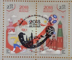 Brazil At The 2018 FIFA Football World Cup Russia Horse Star Satellite HANDSTAMP - Brazil