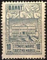YUGOSLAVIA - JUGOSLAVIA  - BANAT - SILKWORM - SILK  - Mint -1942 - RARE REVENUE STAMP - Textile