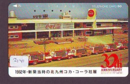 Télécarte Japon * 110-011 * COCA COLA *  (2141)  JAPAN Phonecard * Telefonkarte - Advertising