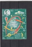 Corea Del Norte Nº 675 Al 682 - Corea Del Norte