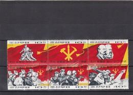 Corea Del Norte Nº 593 Al 598 - Corea Del Norte
