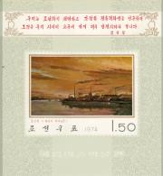 Corea Del Norte Hb 8 - Corea Del Norte