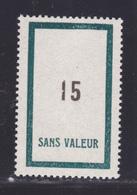 FRANCE FICTIF N° F132 ** MNH Timbre Neuf Sans Charnière, TB - Phantom