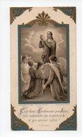 Image Pieuse: Communion, Chapelle Du College Sainte Marie à Sierck, Gaston Hoff, 1933 (18-1883) - Devotion Images