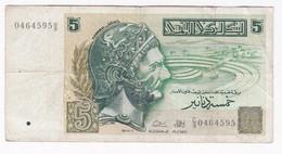 TUNISIE  5 Dinars 7 11 93 - Hannibal - Tunisia