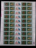 2008 - Joint Issue Iran - Kazakhstan Full Sheet  MNH - Iran - Kazakhstan