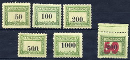 WEST HUNGARY 1921 Postage Due Set  And Surcharge MH / *.  Michel Porto 1-5, 6 - Postage Due