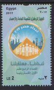 EGYPT , 2017, MNH, CENSUS, 1v - Stamps