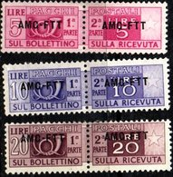 TRIESTE 1948 Parcel Post 5l, 10l 20l. (pairs) Mint - 7. Triest