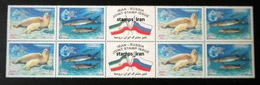 2003 - Joint Issue With Russia, Caspic Sea In Block Of 4  MNH - Iran - Iran