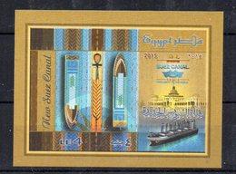 EGYPTE - EGYPT - 2015 - SUEZ CANAL - THE NEW SUEZ CANAL - LE NOUVEAU CANAL DE SUEZ - B/F - M/S - - Blocks & Sheetlets