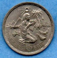 (r65)   EGYPT / EGYPTE  10 PIASTRES  1400 / 1980 FAO   KM#505 - Egypt
