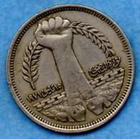 (r65)   EGYPT / EGYPTE  10 PIASTRES  1400 / 1980    KM#506 - Egypt