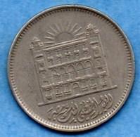 (r65)   EGYPT / EGYPTE  10 PIASTRES  1390 / 1970    KM#420 - Egypt