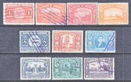 HONDURAS  336-40, C 89-93    (o) - Honduras