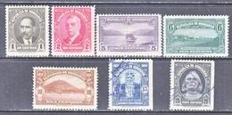 HONDURAS  298-304   *   (o) - Honduras