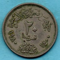 (r65)  EGYPTE / EGYPT  20 Piastres 1400 - 1980 - Egypt