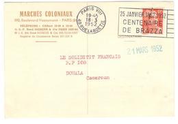 3780 - CENTENAIRE DE BRAZZA - Poststempel (Briefe)