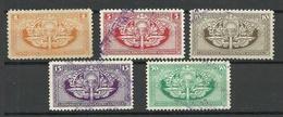 Lettland Latvia 1926/28 Eisenbahn Railway Stamps O - Latvia