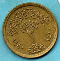 (r65)  EGYPTE / EGYPT  2 Piastres   1980  KM#500 - Egypt