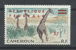 CAMERUN YVERT  AEREO  49    MNH  ** - Cameroon (1960-...)