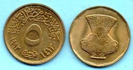(r65)  EGYPTE / EGYPT  5 Piastres   1992  KM#731 - Egypt