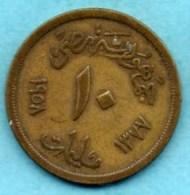 (r65)  EGYPTE / EGYPT  10 Millièmes   1958  KM#381 - Egypt
