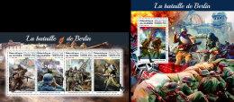 GUINEA REP. 2018 MNH** Battle Of Berlin Schlacht Um Berlin Bataille De Berlin M/S+S/S - IMPERFORATED - DH1823 - 2. Weltkrieg