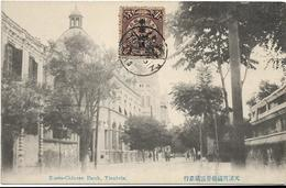 RUSSO - CHINESE BANK , TIENTSIN / TAMPON TIENTSIN / DOS SCANNE - Chine