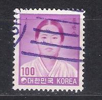 Korea South 1981   Sc   Nr 1262    (a2p11) - Korea, South