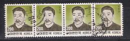 Korea South 1981   Sc   Nr 1264  Stripe Of 4  (a2p11) - Korea, South