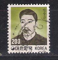 Korea South 1981   Sc   Nr 1264    (a2p11) - Korea, South