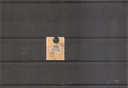 Australie - Kangourous ( 12a Oblitéré - Filigrane III ) - Used Stamps