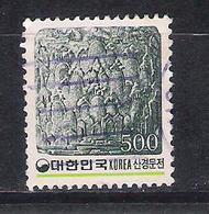 Korea South 1981    Sc   Nr 1269    (a2p11) - Korea, South