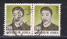 Korea South 1981    Sc   Nr 1264  Pair   (a2p11) - Korea, South