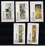 Korea Noord 1975 Mi Nr  1369 - 1373, Bloemen. Flowers, Animal Uit Het Tijdperk  Li-Dynastie - Korea (Noord)