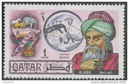Al Jahiz  Zoology, Map, Writer, Lexicography, Horse, Lion Elephant, Tabula Rogeriana Drawn By Al-Idrisi  MNH Qatar - Otros