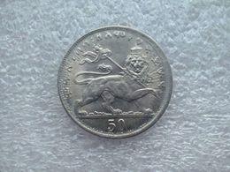 Ethiopia    50 Matonya - Hailé Selassié I 1923 (1931)      Nickel – 7.11 G – ø 26.7 Mm KM# 31 - Ethiopia