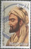 Al Idrisi, Muslim Scientist, Geographer, Cartographer, Tabula Rogeriana Drawn By Al-Idrisi In 1154 MNH Mauritius - Islam