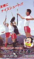 Télécarte Japon * 330-24183  * HOCKEY SUR GAZON * Japan Sport Phonecard (56) Telefonkarte - Sport