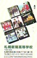 Télécarte Japon * 110-016  * HOCKEY SUR GAZON * Japan Sport Phonecard (57) Telefonkarte - Sport