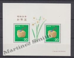 Japan - Japon 1978 Yvert BF 84, New Year, Year Of The Ram - Miniature Sheet - MNH - Blocks & Sheetlets