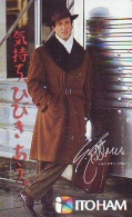 Télécarte Japon / 110-011 * CINEMA * SYLVESTER STALLONE (27) Movie Star Japan Phonecard * Kino Telefonkarte - Cinema