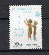 PRC CHINA : International Decade For Unpolluted Water 1 Val. MNH**  Del  1.03.1982 - 1949 - ... Repubblica Popolare