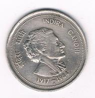 50 PAISE 1984   INDIA /3476G/ - India