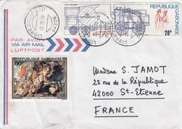 LETTRE GABON POUR LA FRANCE / 2 - Gabon