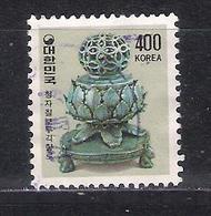 Korea South 1983    Mi  Nr 1329  (a2p11) - Korea, South