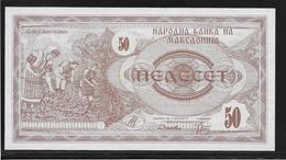 Macédoine - 50 Denar - Pick N°3 - NEUF - Macedonia