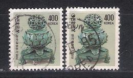 Korea South 1983    Mi  Nr 1329x2   (a2p11) - Korea, South